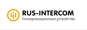 Rus Intercom